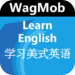Learn American English for Chinese Speakers