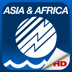 Marine: Asia&Africa HD
